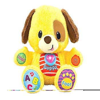 WinFun Learn With Me Puppy (0669)