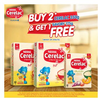 Buy 2 Nestle CERELAC WHEAT 350gms + 1 FREE CERELAC Savory 175gms