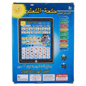Planet X Islam Teaching Tablet (PX-9521)